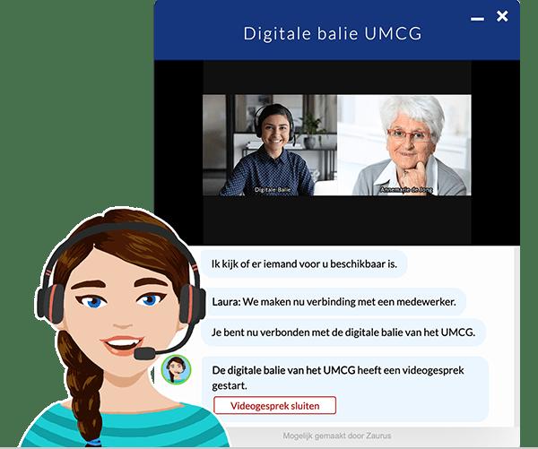 digitale balie UMCG